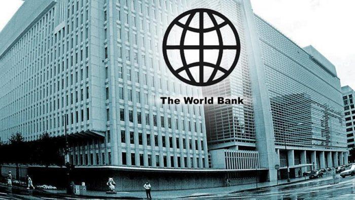 bank dunia